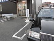 当社敷地内に専用タクシー乗り場