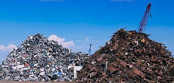 スクラップ(鉄・非鉄金属買取) 写真1